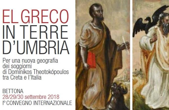 El Greco in Terre d'Umbria
