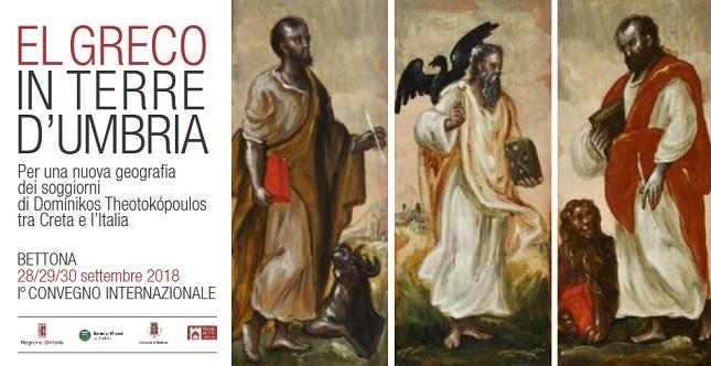 El Greco in Umbria Lands - Strada dei Vini del Cantico ...